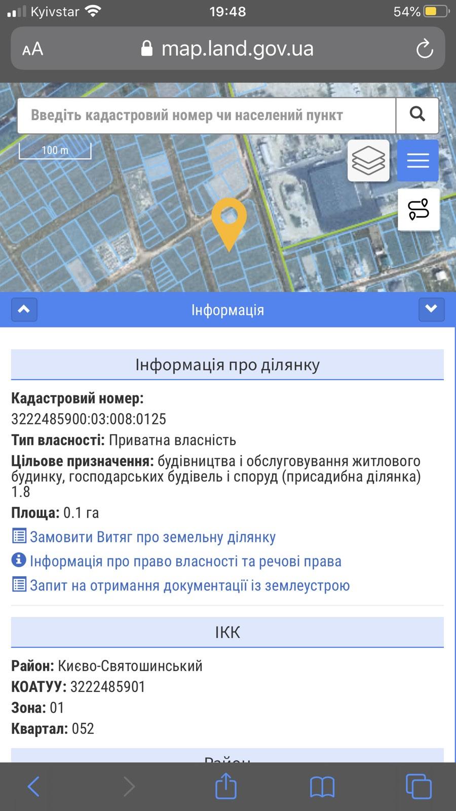 Земельна ділянка 10 соток, Миколаївська, 15 Петропавлівська Борщагівка